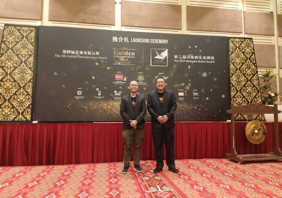 Whizzl x Launching Ceremony of The 4th Golden Entrepreneur Award
